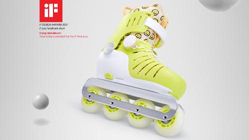 COOGHI酷骑儿童轮滑鞋
