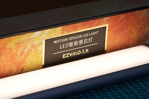 我的小夜灯解决方案,一灯多用,智能感应,竟然能成!EZVALO几光无线感应灯