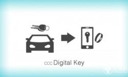 OPPO携手蔚来,共同推动数字车钥匙标准化