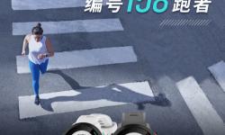 Garmin佳明推出Forerunner 158  GPS智能运动手表