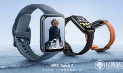 OPPO Watch 2全智能+长续航 鱼与熊掌可兼得