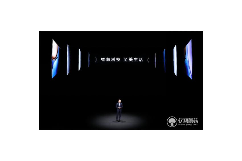 引领科技智慧  荣耀平板V7及荣耀智慧屏X2正式发布