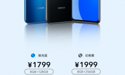 66W超级快充,屏占比94.4% 荣耀Play5活力版开启预售,起售价1799元