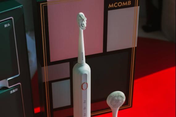 充一次用一年的电动牙刷,美看Mcomb声波电动牙刷m2 Plus
